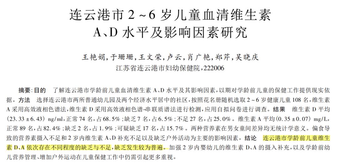 杨传堂、李小鹏、王洪祥同时添了一个新任务