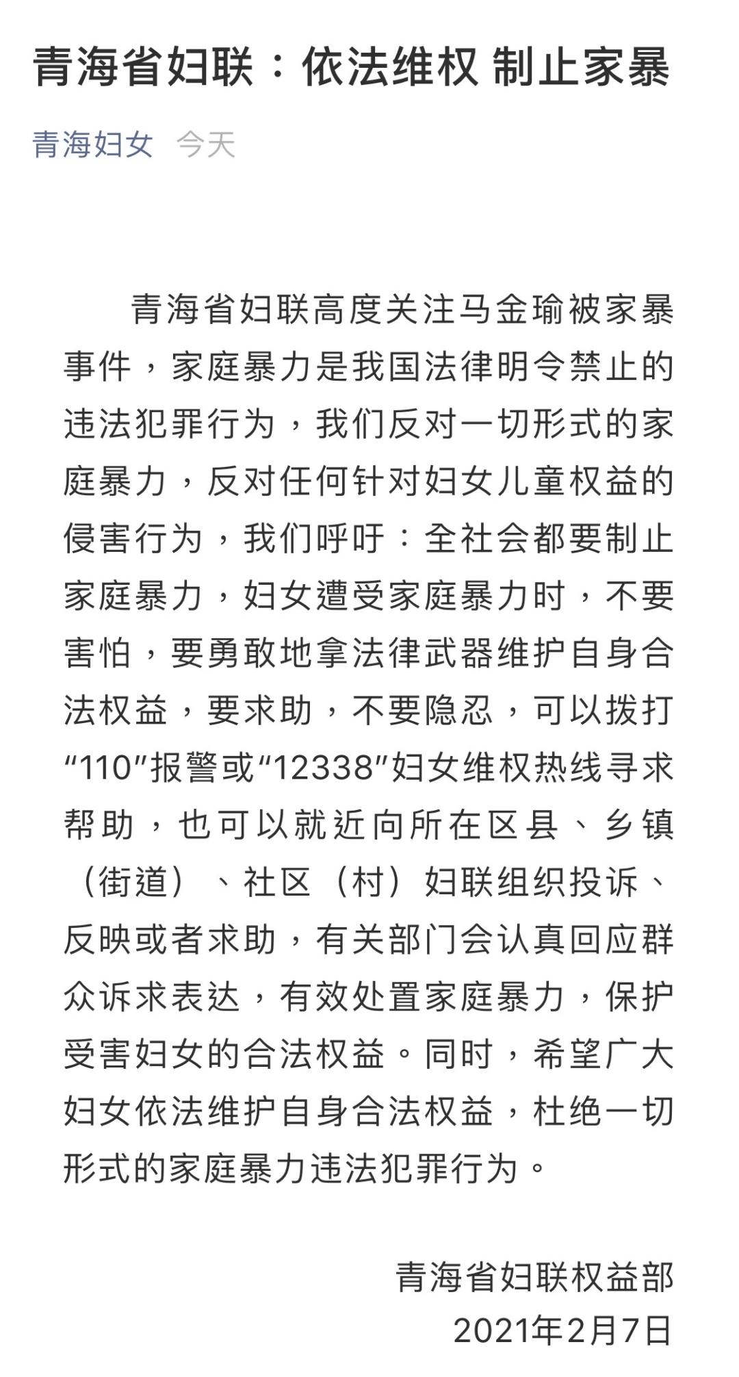 视频一区中文字幕日韩专区_亚洲毛片不卡AV在线播放_国语自产免费精品视频在