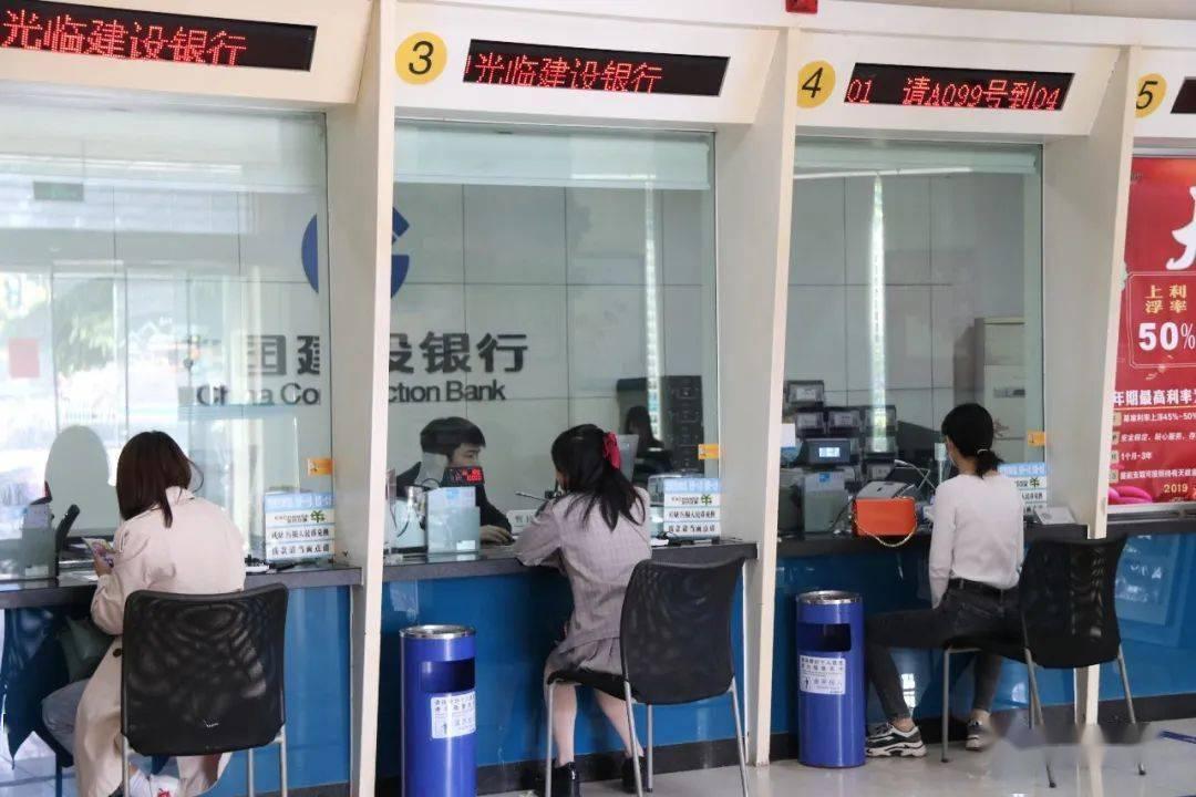 净增55.58亿元,利润4亿元...邵东银行净信贷投资再创新高