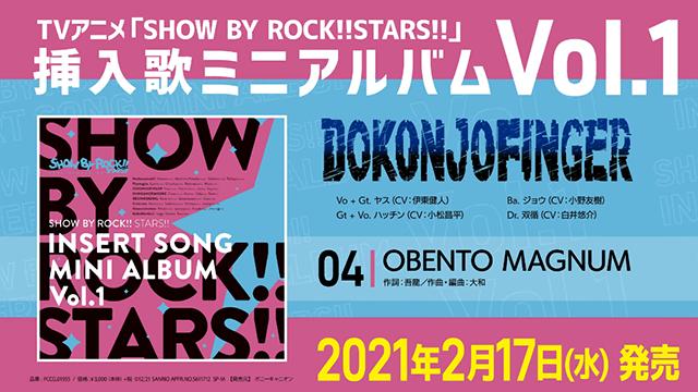 同名手游改编「SHOW BY ROCK!!STARS!!」插入曲迷你专辑Vol.1试听公开