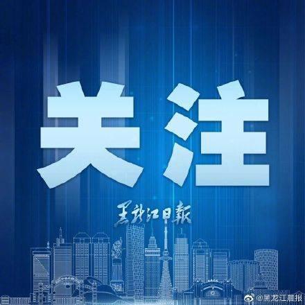 天顺总代理:哈尔滨中高风险小区24小时专人值守_工作