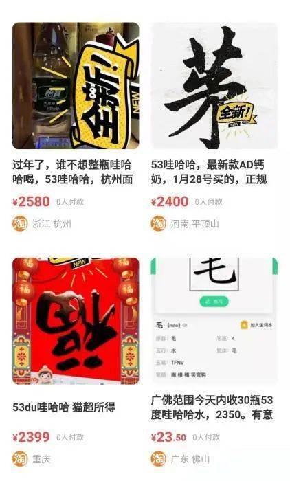 男人的天堂av网_色综合网a怡红院在线_免费试看无码小视频