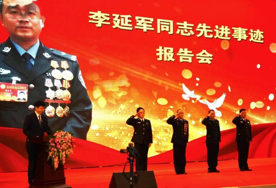 中共山西省监狱管理局委员会新春祝福  第11张