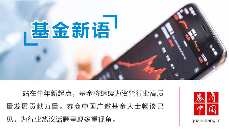 五岳,收获基金:a股结构分化将加剧,大额消费仍是长期投资的主要轨道