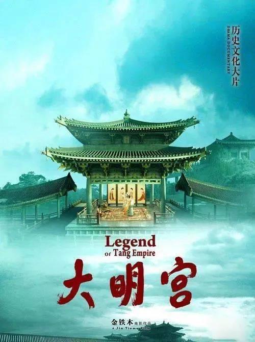 优家春节特别篇(上):假期最适合陪孩子看的高分纪录片之中外历史