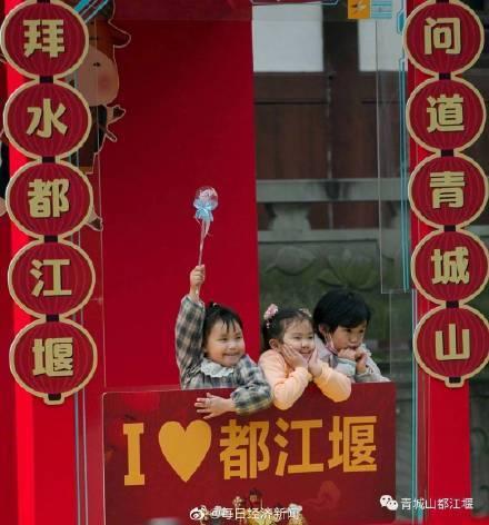 四川A级景区暑假首日招待游人132人次