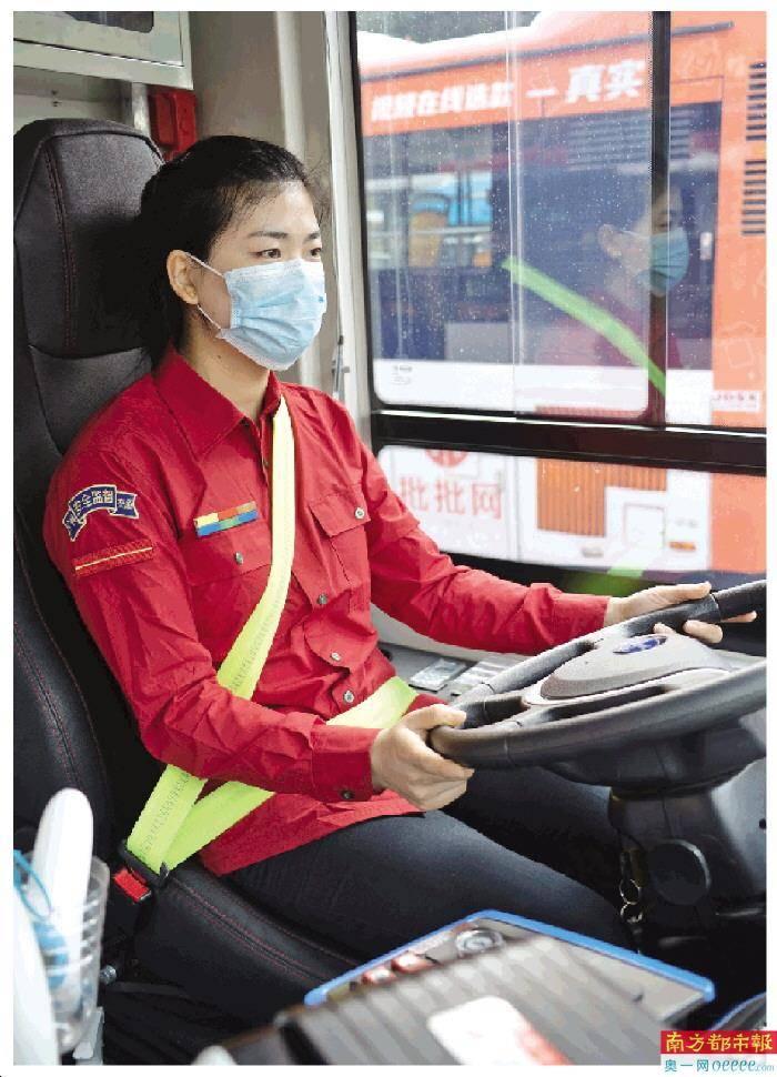 90后美女公交车司机:想快点儿返乡看孩子