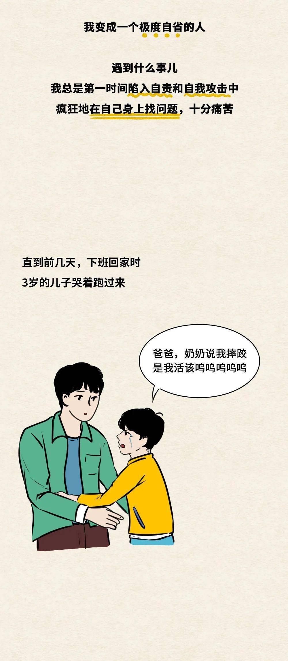 暗示父母偏心的一句话 用一句话讽刺父母偏心