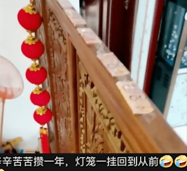 【1017丨话题】女子挂灯笼意外发现老公私房钱,现场瞬间尴尬