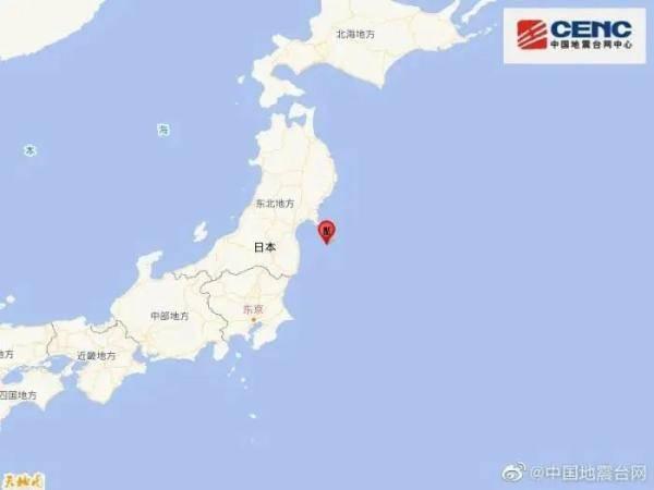 震撼日本7