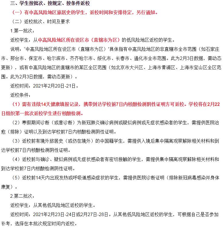 老师的巨乳_男男肉漫画_good在线电影在线观看