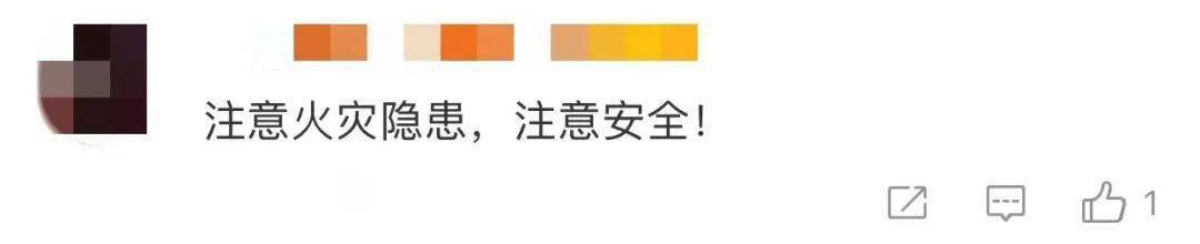"""痛心!""""中国最后一个原始部落""""发生严重火灾"""