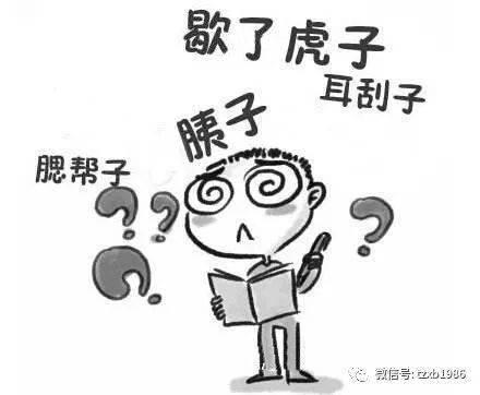 星辉待遇:通州人说话特别吗?这些本地话现在还听得到吗?_普通话
