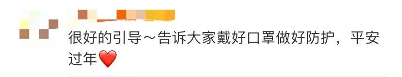 """【周知】""""春晚红""""口罩火了!厂商紧急发声:只赠不卖"""