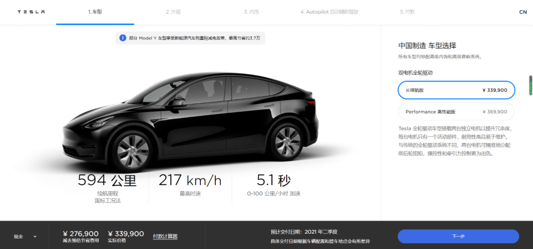 销售火爆,Model Y交车须等待数月
