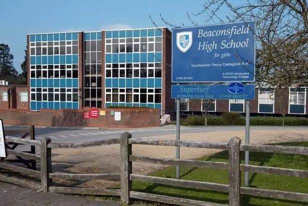 五年涨39%!英国学区房究竟有多吃香?