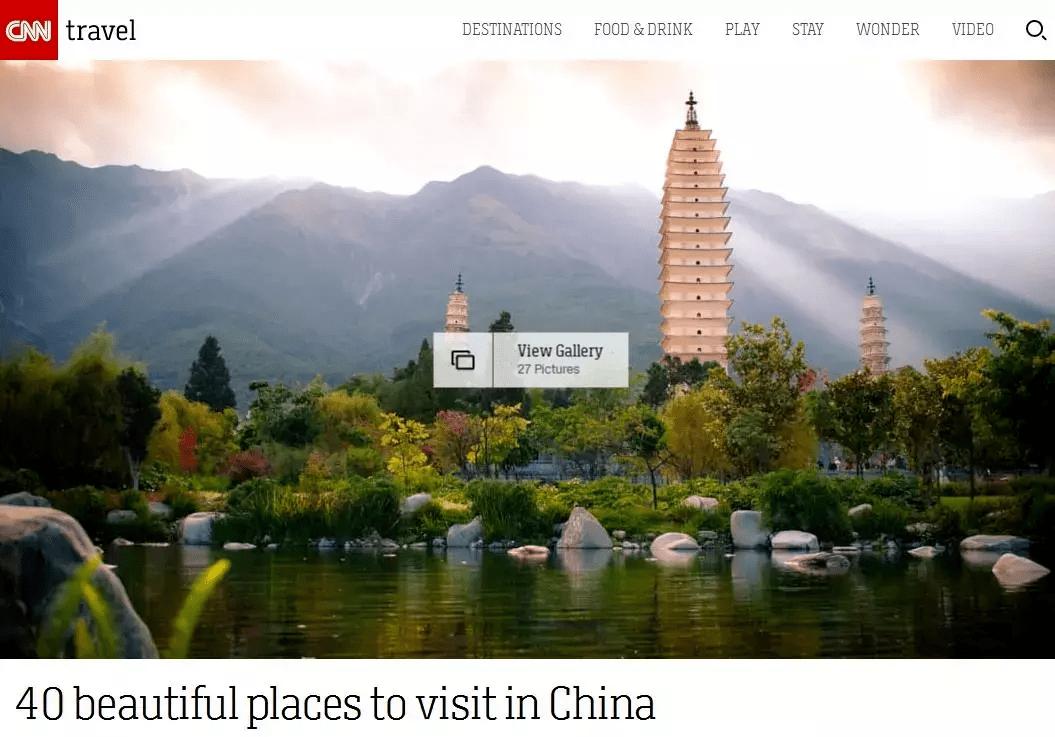外媒盘点:中国40个最美旅游胜地,你去过几个?(中英双语)