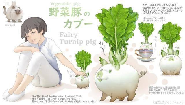 宠物与蔬菜植物的完美合体 这才是萌化的正确姿势-家庭网
