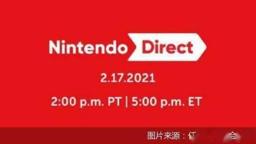 任天堂一口气发布20余款新游戏 下一代Switch仍是未知数