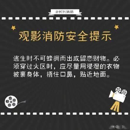 一电影院发生事故63人送医!多名家长抱着孩子飞奔!刚刚,官方发布通报  第12张