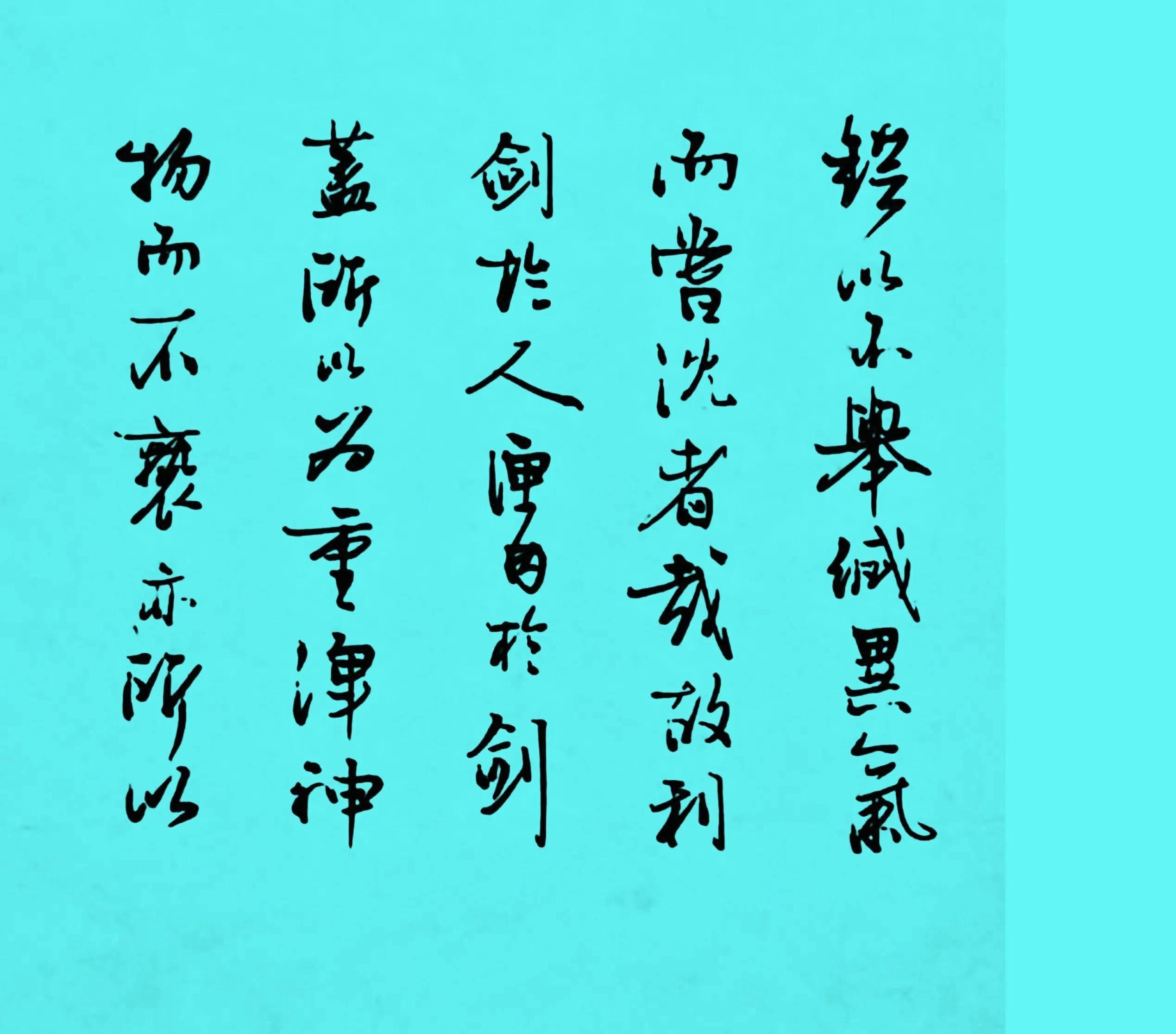 乌凤和赤莲原文 乌凤和赤莲主要内容