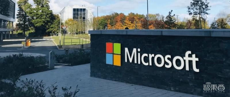 凭什么让员工爱上工作和学习?起底微软数字化办公平台Viva