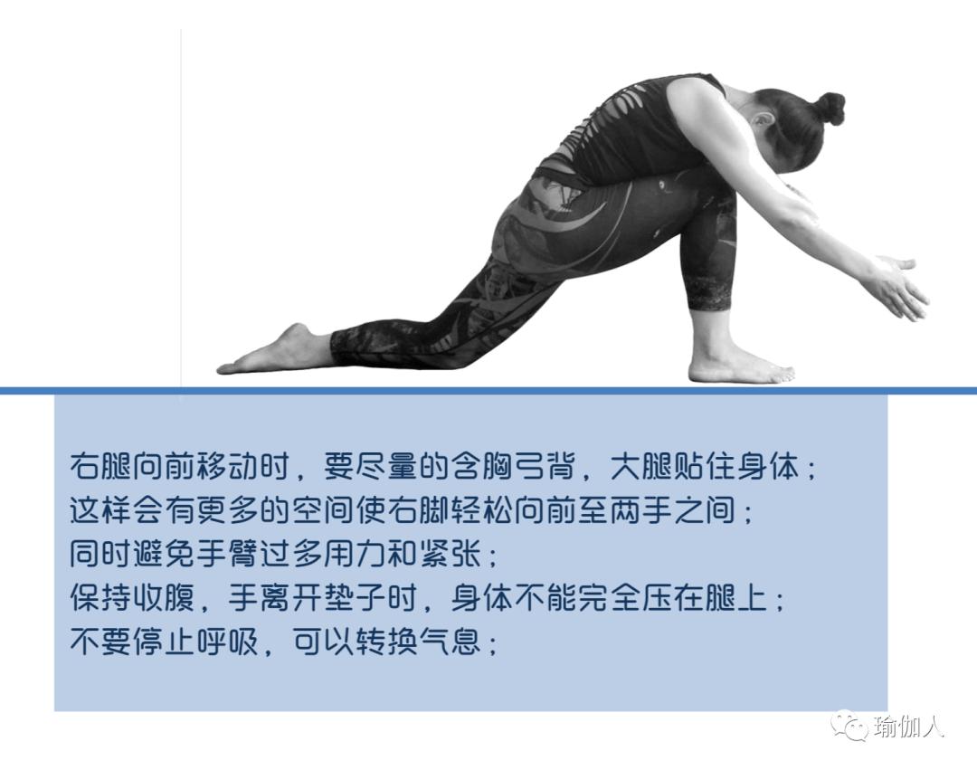 感受瑜伽的神奇力量——拜日式(下)
