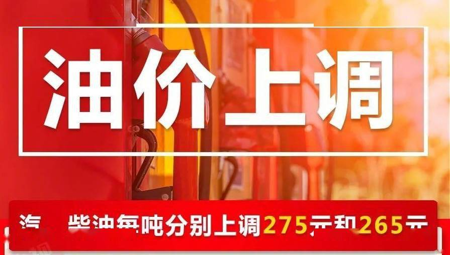 早参丨开工首日的广州,热火朝天!春节期间的广州,人气旺旺!