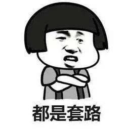 """1号台风""""杜鹃""""来了,中心风力有8级!南宁未来一周的天气……"""