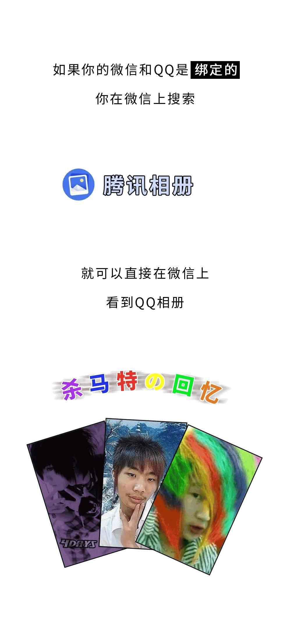 拉菲8登录注册-首页【1.1.6】