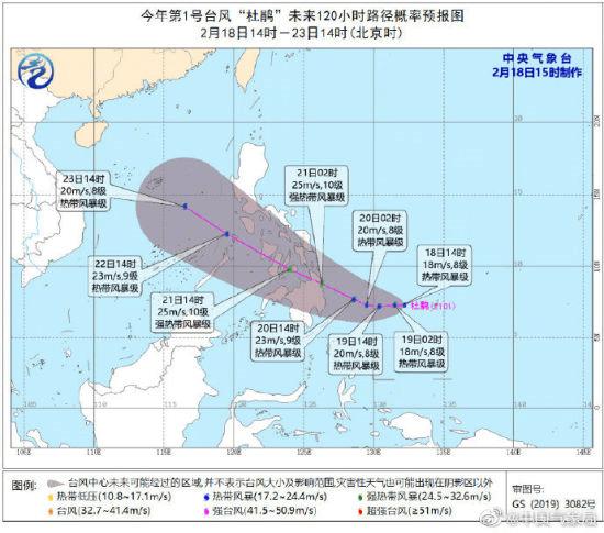 """今年首个台风""""杜鹃""""生成,强度为热带风暴级"""
