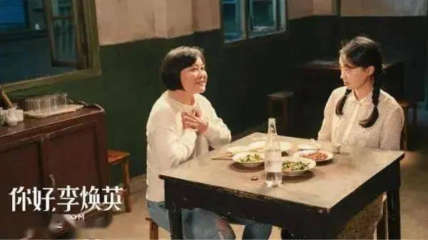 《你好,李焕英》告诉我们:良好的母女关系是如何治愈一生的  第2张