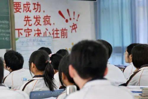 2021高考重回6月,烈士子女最多可加20分  第3张