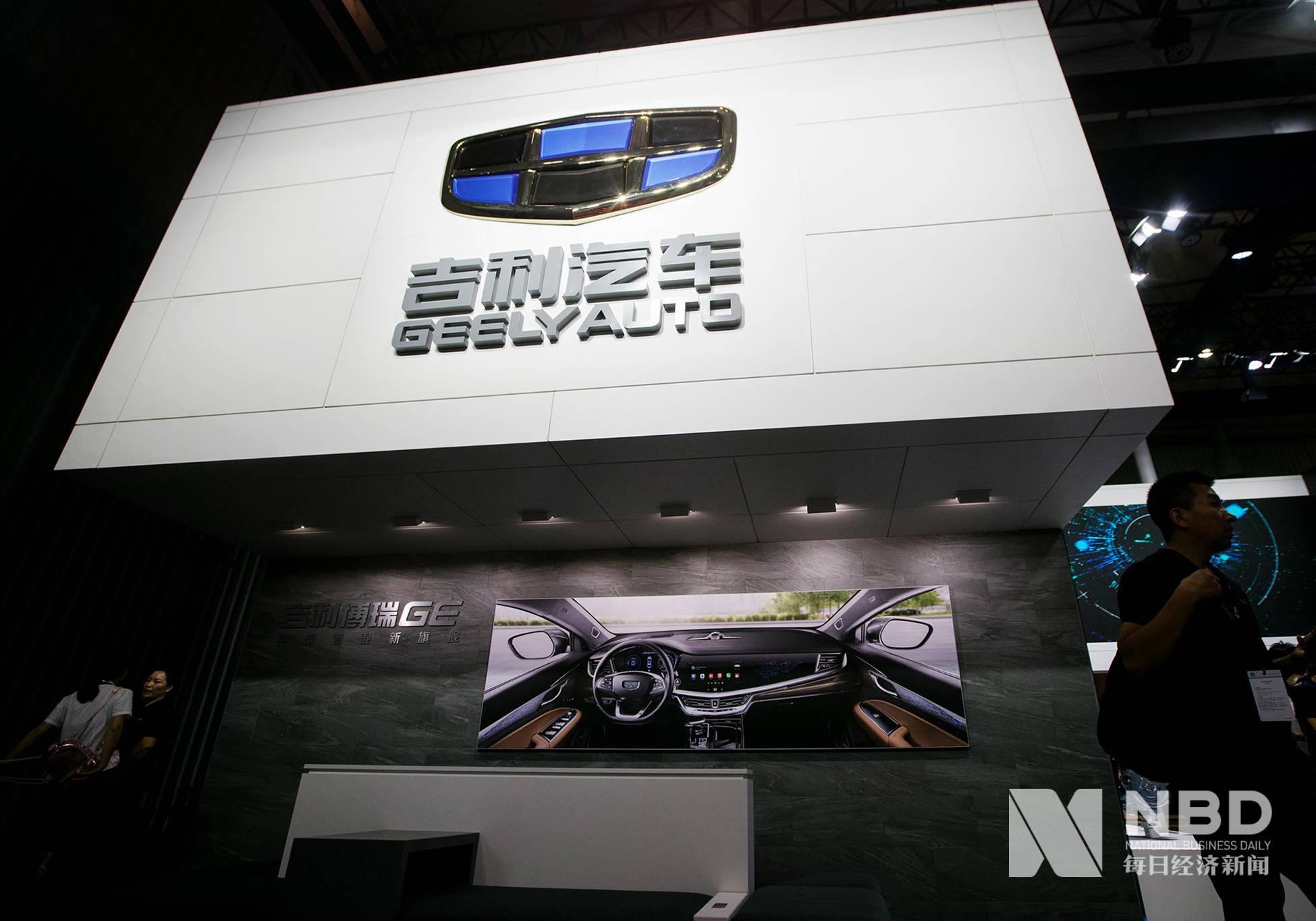 """吉利将组建全新纯电动汽车公司,""""两个蓝色吉利行动""""计划正在酝酿中"""