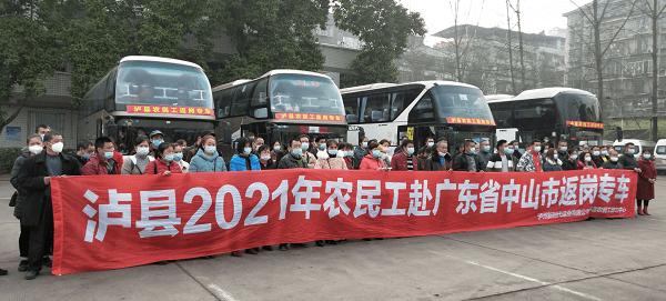 2月23日至28日 四川包机20趟将免费送2000名农民工返岗
