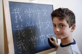 厉害了,中文正式成为联合国世界旅游组织官方语言