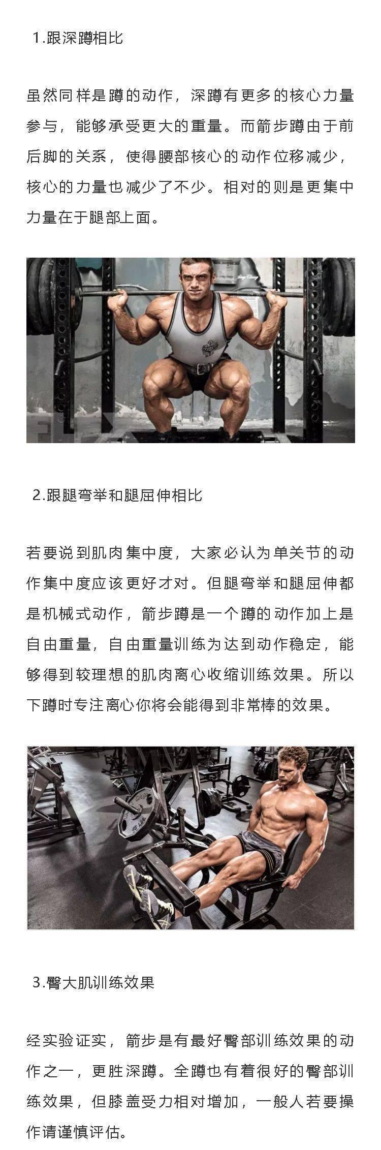 星辉app-首页【1.1.0】