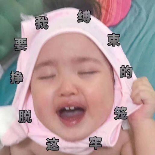 宝宝一言不合就哭闹,聪明的家长都在这样做!  第3张