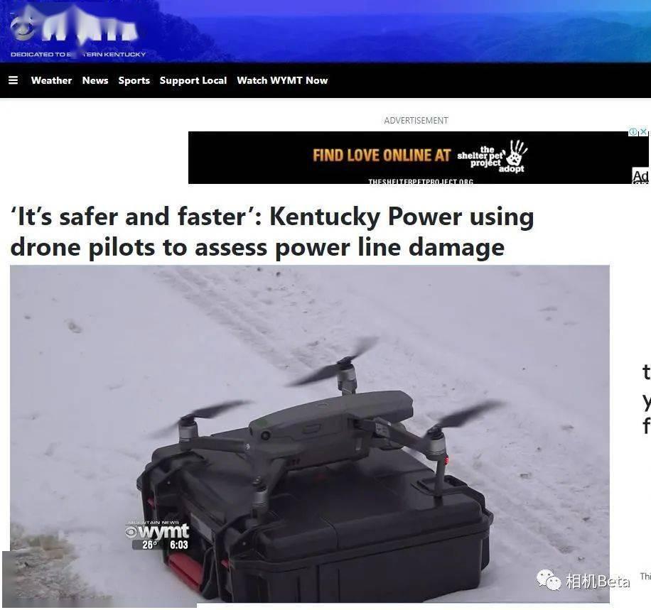 """大疆牛哔!美肯塔基州 """"冬季风暴"""" 中恢复电力用上大疆无人机"""