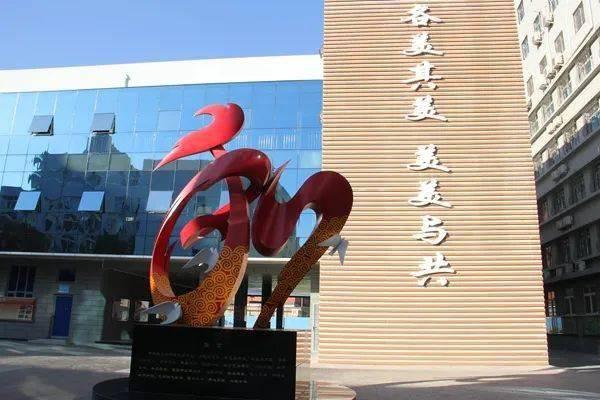 中央 大学 附属 中学