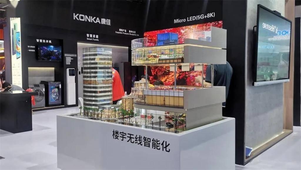 康佳 200 亿投资西安,既要搞智能家电总部,还要搞房地产?