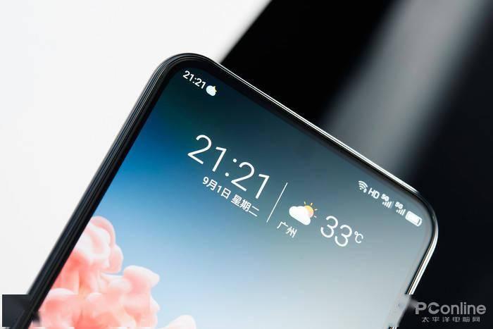 发展方向是对是错?2021手机超牛黑科技详解!的照片 - 9