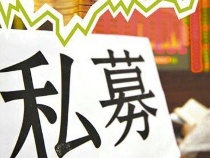新华财经|股票私募仓位指数连续四周超80%