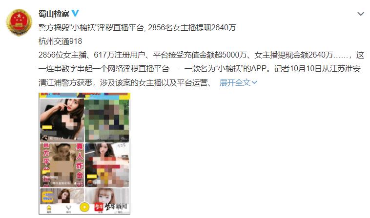 天顺平台开户-首页【1.1.5】  第12张