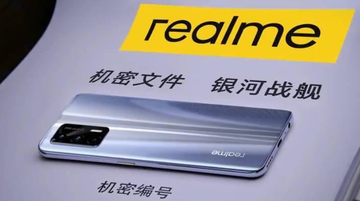 杨幂成为realme全球品牌代言人!realme GT真机提前亮相