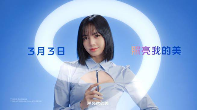 vivo S9定档3月3日发布!蔡徐坤/刘昊然/Lisa三大代言人公布