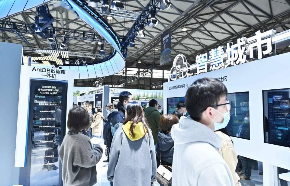 注智百业腾飞,点亮城市智慧! 亚信科技精彩亮相2021MWC上海展