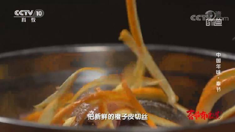 央视《2021春节有味道》暖胃开播,带你感受舌尖上的奉节年味