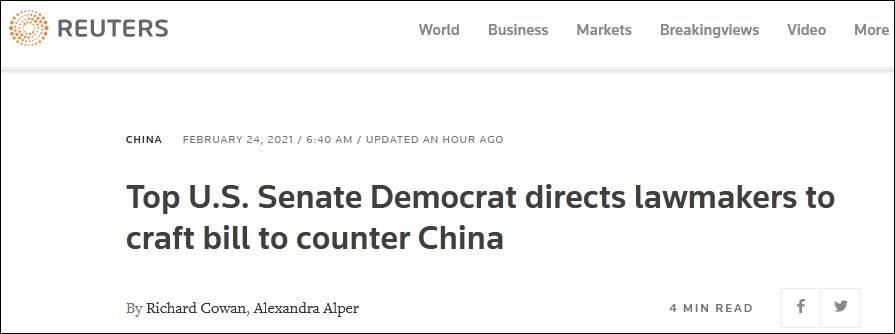 美国民主党国会领导人要花钱反对中国,重点投资半导体