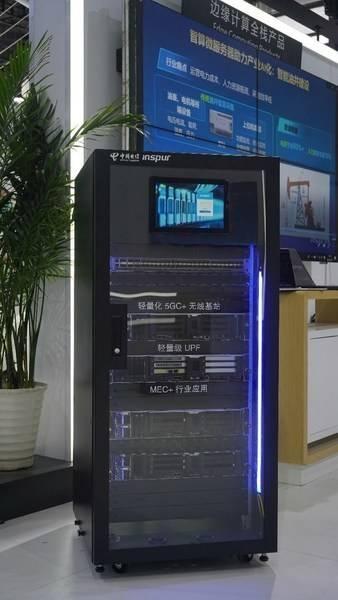 2021MWC电信波联合发布边缘集成云柜:发布5G最大价值